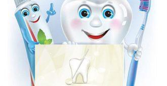 Зубная паста самая лучшая