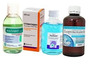 стоматит лечение у взрослых антисептиками