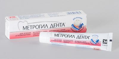 Как лечить воспаление десен