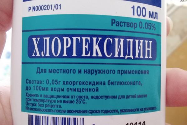 Хлоргексидин для полоскания